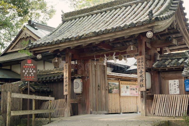 Der Eingang von Yoshimizu-Schrein lizenzfreies stockbild