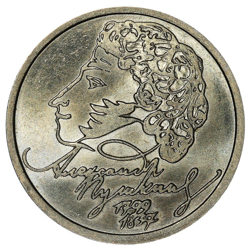 Der große russische Dichter Alexander Pushkin stockbild