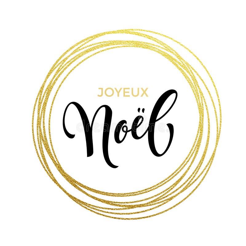 Der Grußkarte Joyeux Noel French Merry Christmas goldene Funkelndekoration vektor abbildung