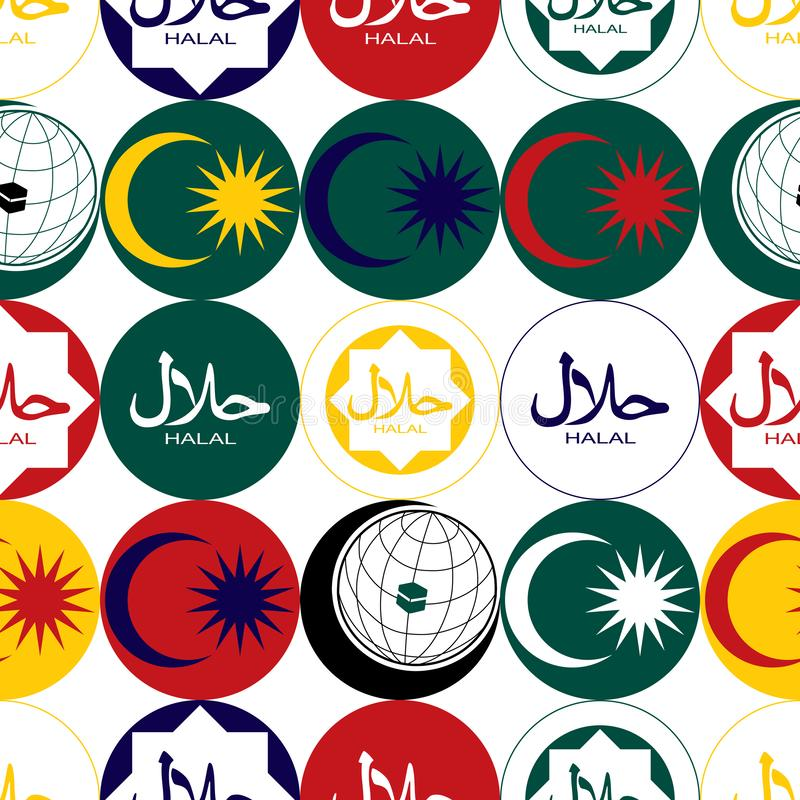 Der Halal nahtloses Muster Kreis-Symmetrie OIC Malaysia lizenzfreie abbildung