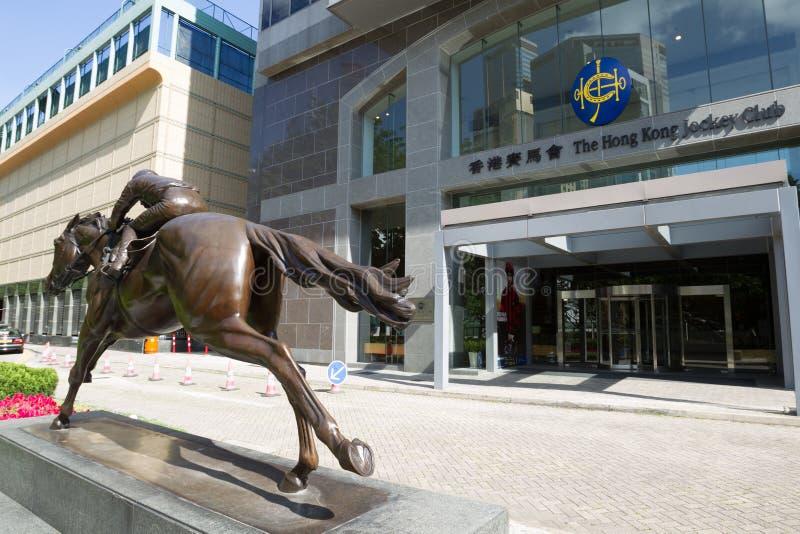 Der Hong- Kongjockey-Klumpen lizenzfreies stockbild