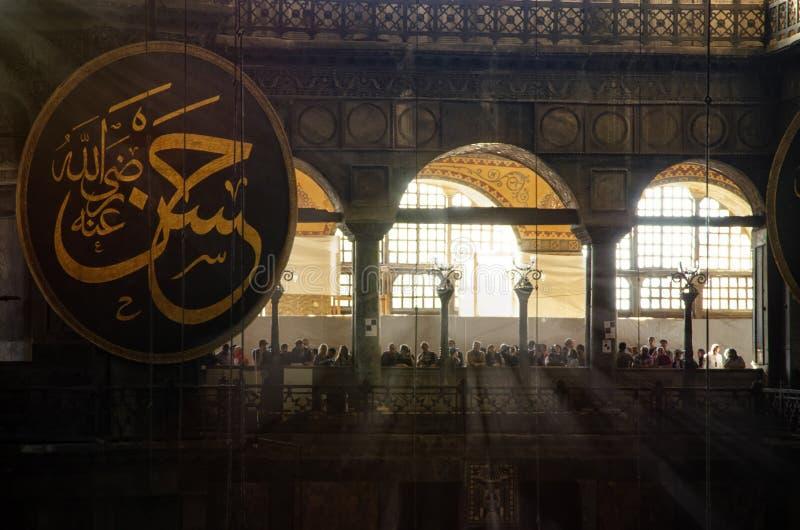 Der Innenraum Hagia Sophia (Ayasofya), Istanbul, die Türkei am AP lizenzfreie stockfotos