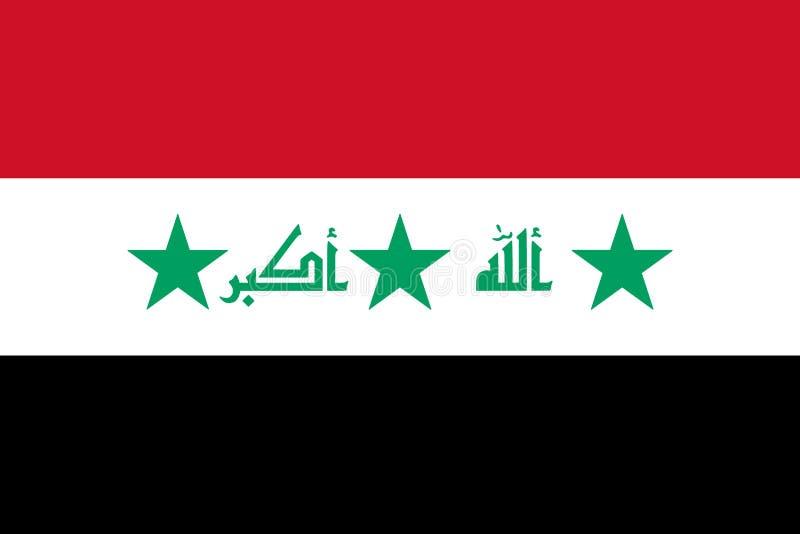 Der Irak lizenzfreie abbildung