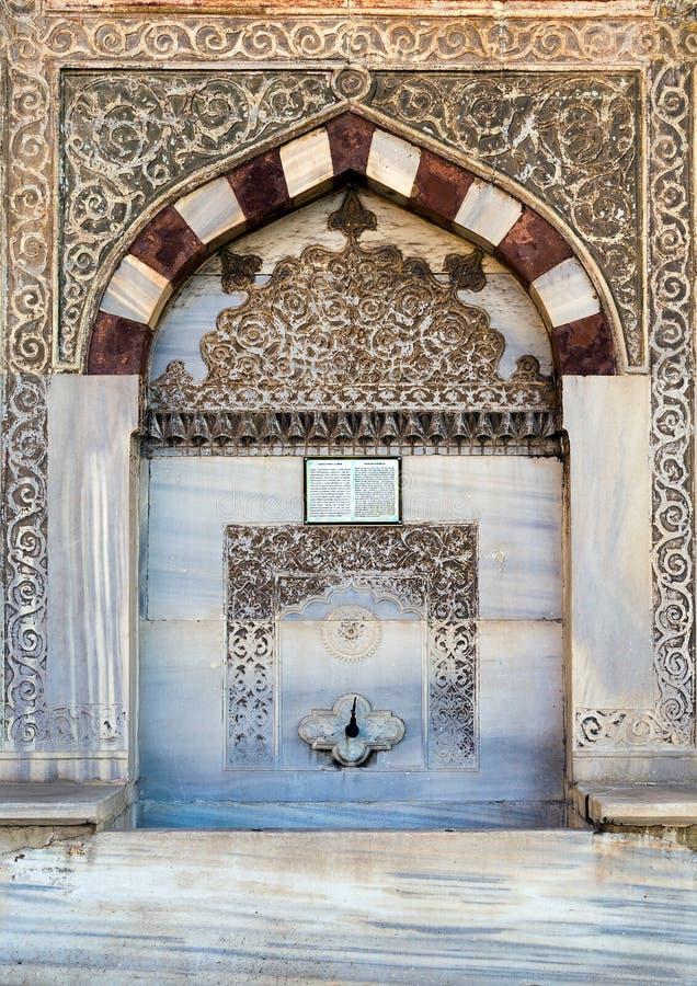 Der Islamische Waschbecken Koran Stockbild Bild Von