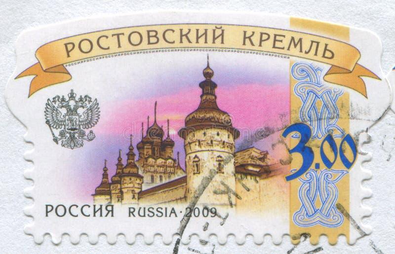 Der Kreml in Rostow stockbilder