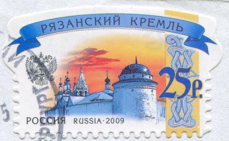 Der Kreml in Ryazan stockbild