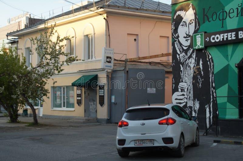 Der Kremlin wird im Fluss reflektiert fragment Gogol-Straße 1 Café Gogol vektor abbildung