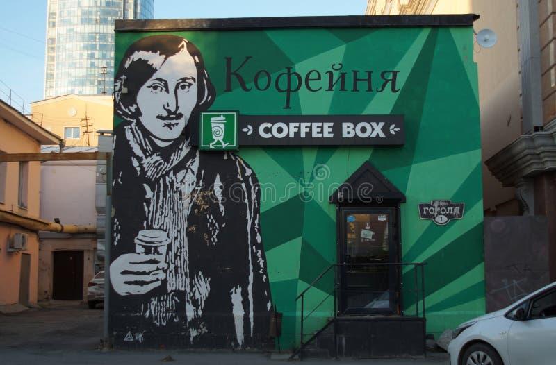 Der Kremlin wird im Fluss reflektiert fragment Gogol-Straße 1 Café Gogol stockbild