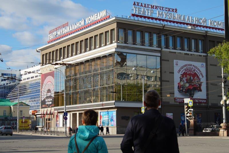 Der Kremlin wird im Fluss reflektiert Straße Karl Liebknecht 20 Theater-musikalische Komödie Historisches Geb?ude stockfotografie