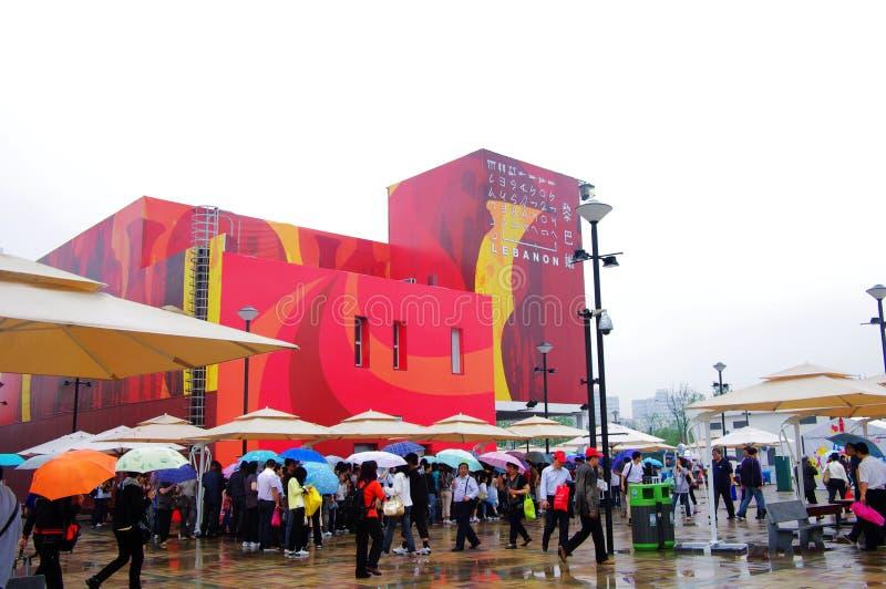 Der Libanon-Pavillion in Expo2010 Shanghai China lizenzfreie stockfotografie