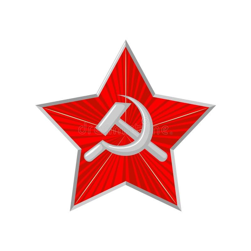 Der militärische sowjetische Stern mit Hammer und Sichel stock abbildung