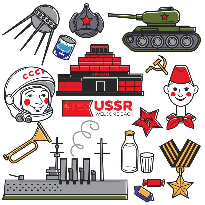 Der Nostalgie-Reise UDSSR die Sowjetunion berühmte Symbole lizenzfreie abbildung