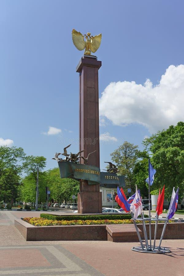 Der Obelisk stockfotografie
