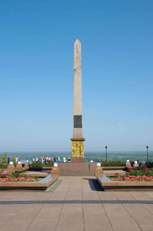 Der Obelisk zu Minin und zu Pozharsky in Nischni Nowgorod der Kreml, Russland stockfotos