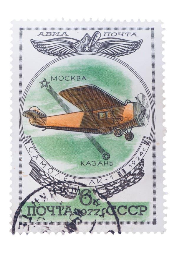 Der Poststempel, der in UDSSR gedruckt wird, wird durch das Flugzeug AK-1 gezeigt stockbild