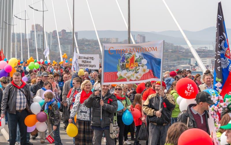 Der Tag der internationalen Arbeitskräfte in Wladiwostok stockbild