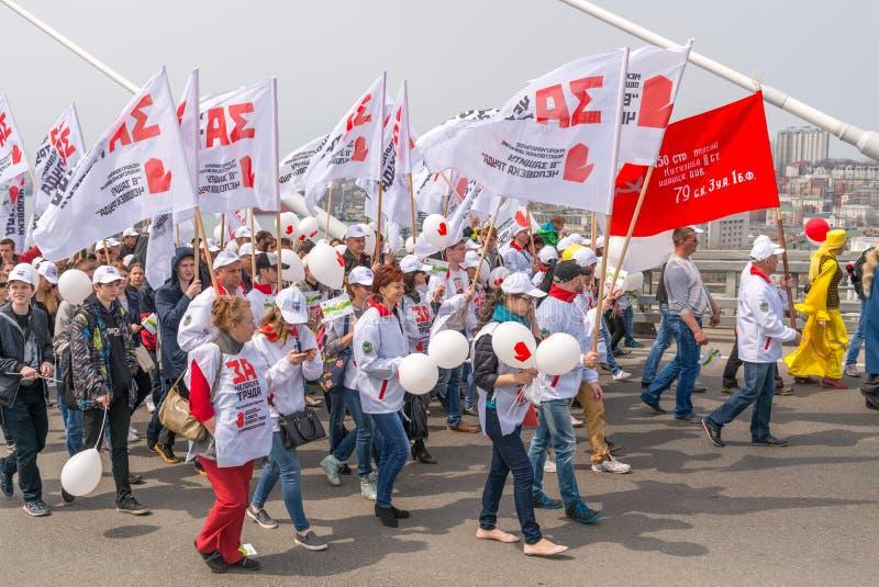 Der Tag der internationalen Arbeitskräfte in Wladiwostok stockfotografie