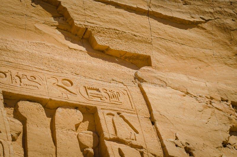 Der Tempel von Ramses II stockbild