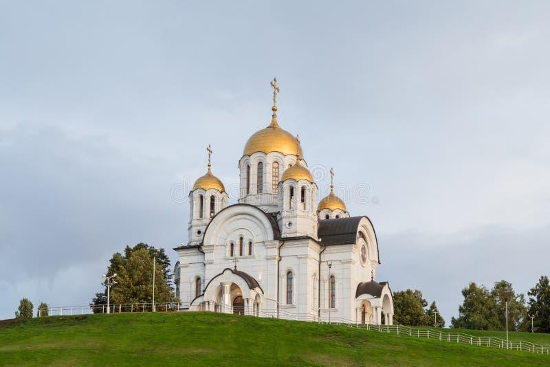 Der Tempel zu Ehren des heiligen großen Märtyrers George das siegreiche Die Stadt von Samara, Russland stockbild
