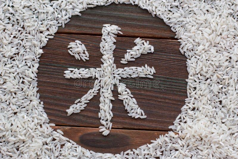 Der Wortreis Briefe des Reises auf einem hölzernen Brett Japan geschrieben stockfoto