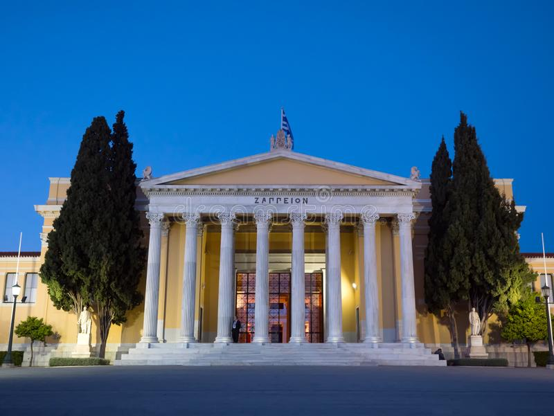 Der Zappeion Hall in Athen lizenzfreie stockfotografie