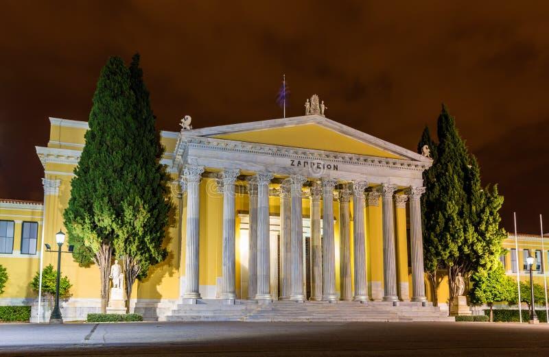 Der Zappeion Hall in Athen lizenzfreies stockbild