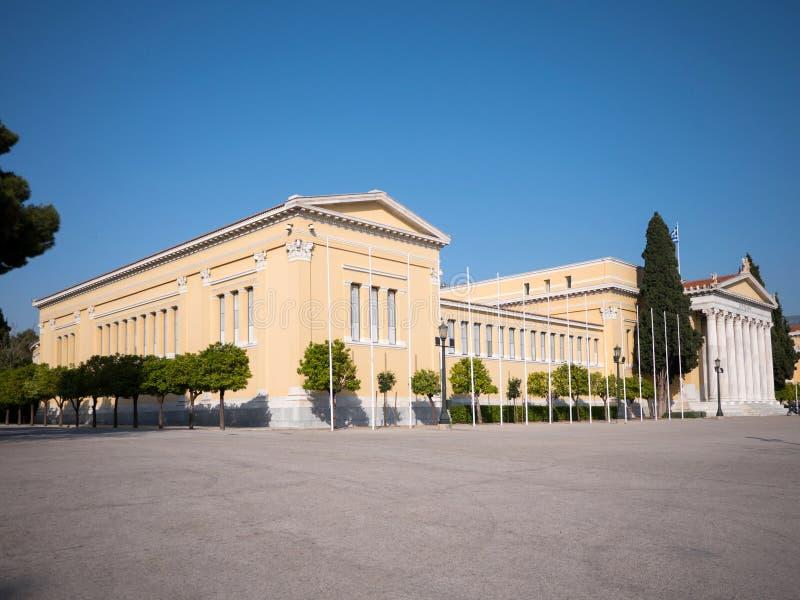 Der Zappeion Hall in Athen stockbild
