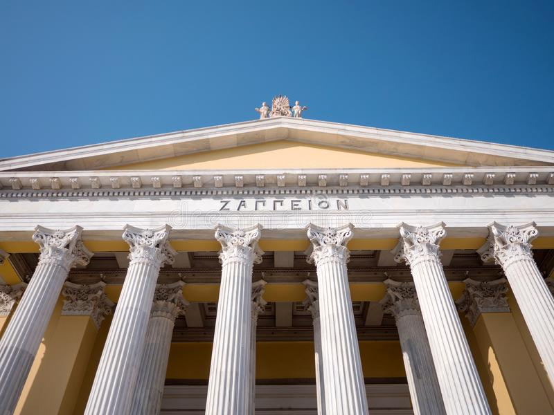 Der Zappeion Hall in Athen stockfotografie