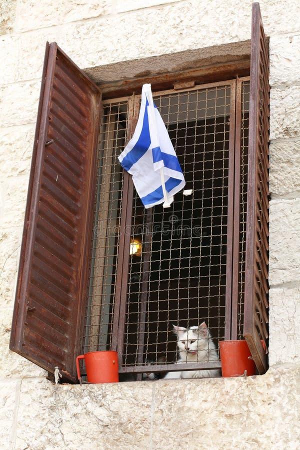 Derecho volver a Israel imagenes de archivo
