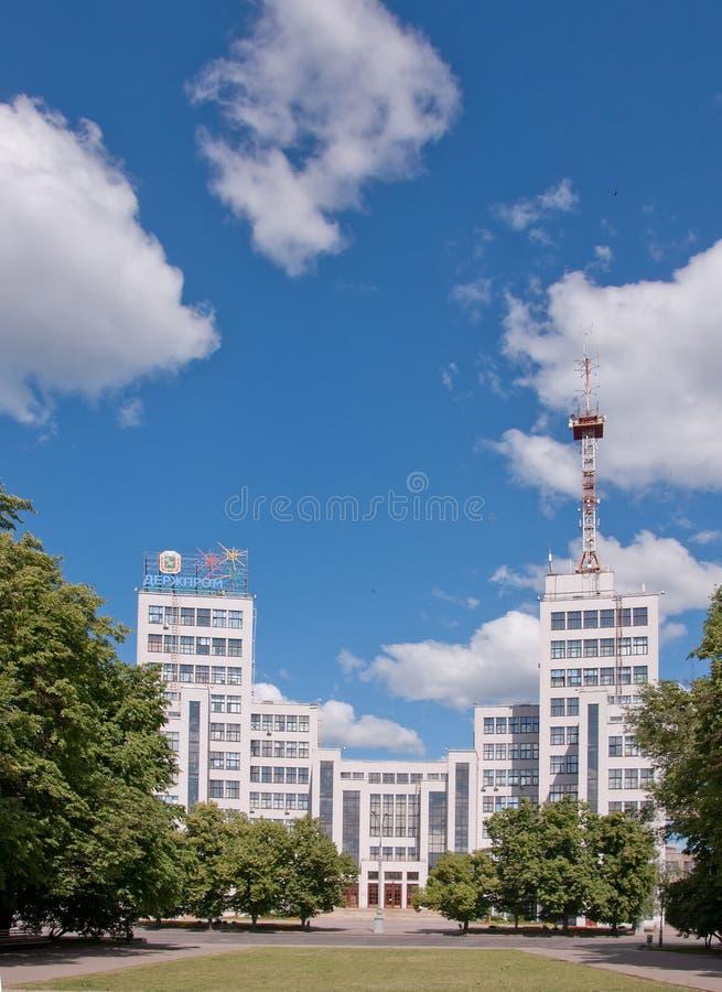 Derzhprom. Kharkov, de Oekraïne stock fotografie