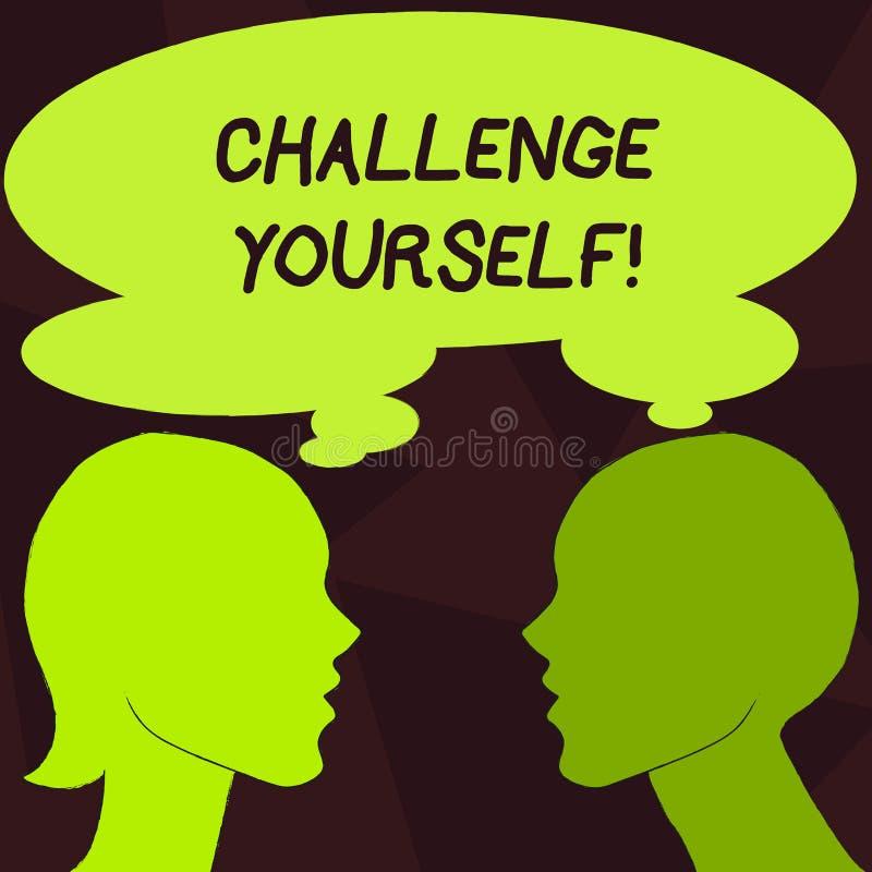 Desafio você mesmo do texto da escrita Desafio forte superado significado da melhoria do incentivo da confiança do conceito ilustração do vetor