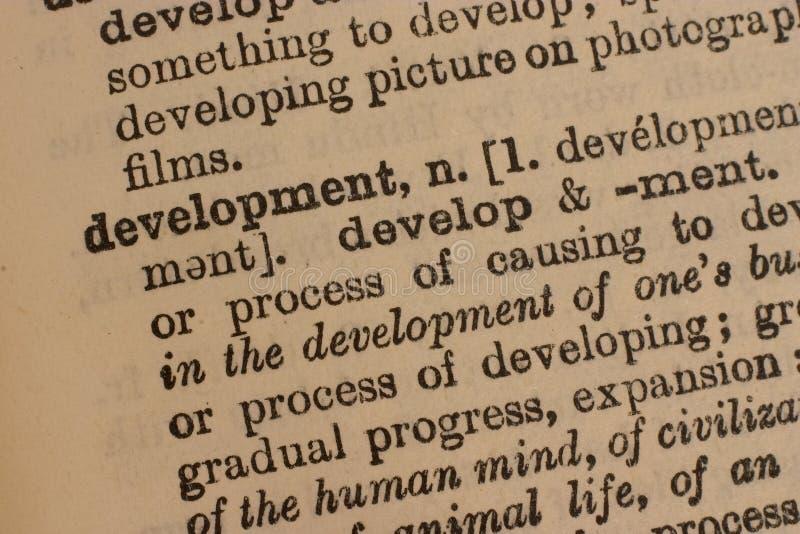 Desarrollo - palabra del asunto foto de archivo