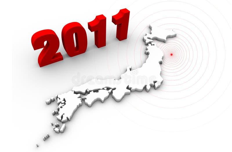 Desastre del terremoto de Japón en 2011 ilustración del vector