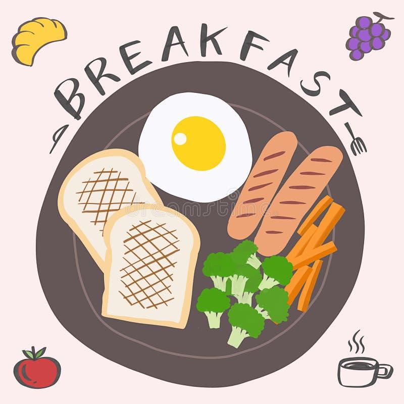 Desayuno con el huevo frito, la tostada, la salchicha y la verdura cocida al vapor en la placa libre illustration