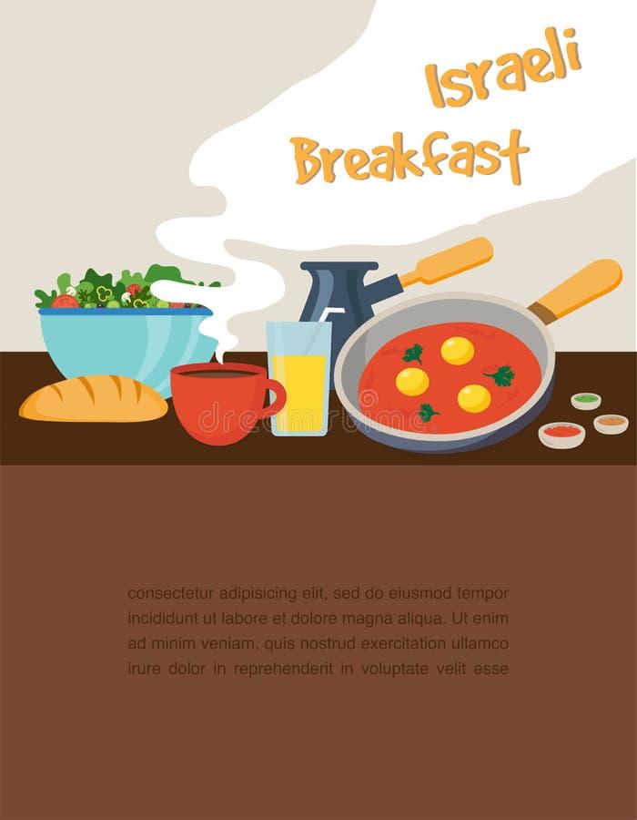Desayuno israelí con café y ensalada del shakshuka ilustración del vector