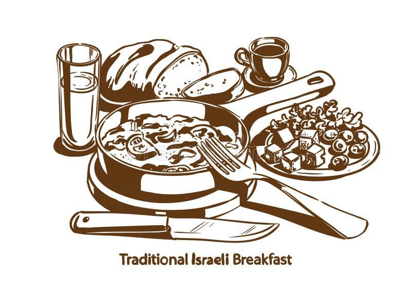 Desayuno israelí tradicional libre illustration