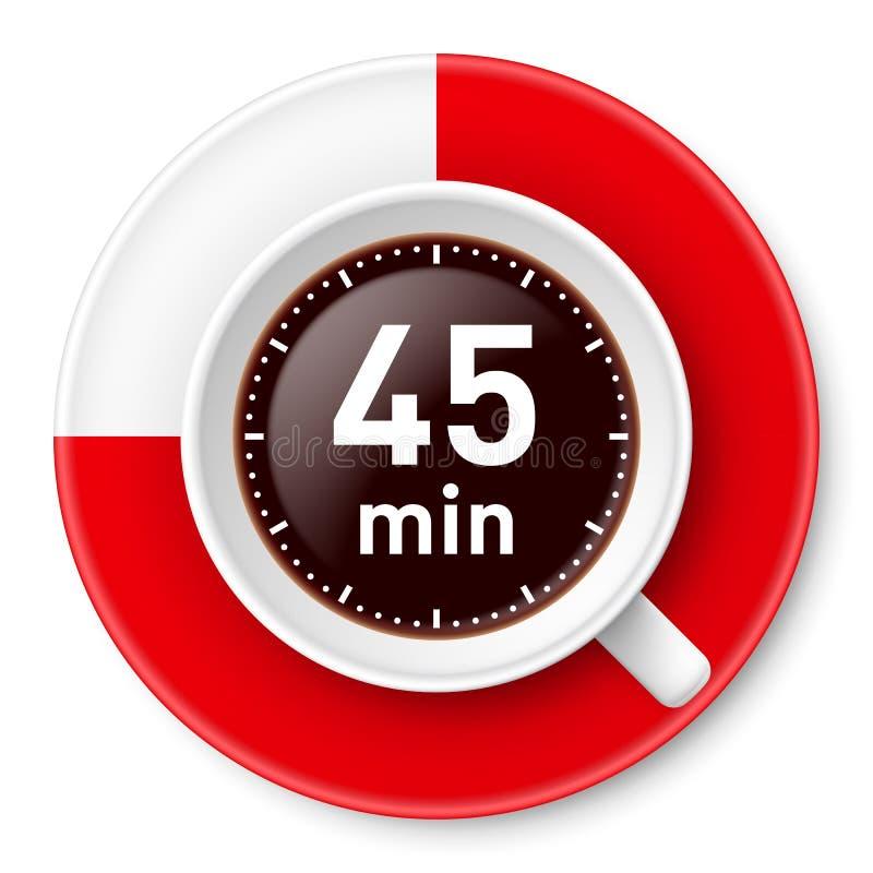 Descanso para tomar café. ilustración del vector