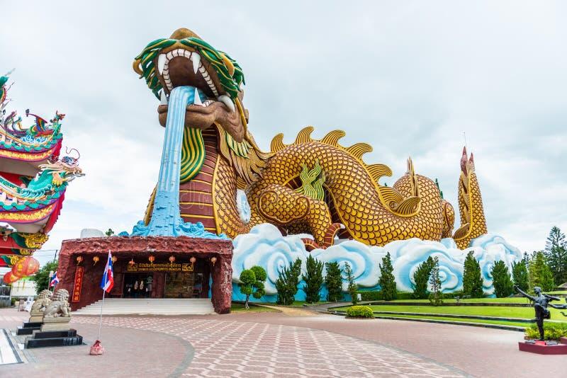 Descendants musée, Suphanburi, Thaïlande de dragon photo libre de droits