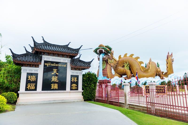 Descendants musée, Suphanburi, Thaïlande de dragon photos libres de droits