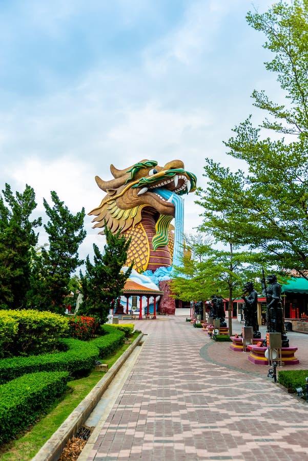 Descendants musée, Suphanburi, Thaïlande de dragon images libres de droits