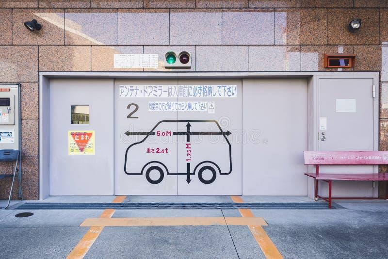 Descrição automática do tamanho do carro da facilidade da construção do hotel de estacionamento do carro de Japão foto de stock