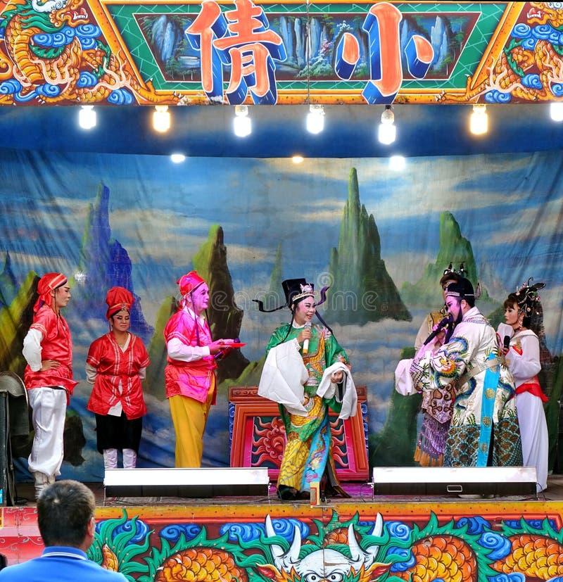 Desempenho de Opera dos povos de Taiwan imagens de stock royalty free