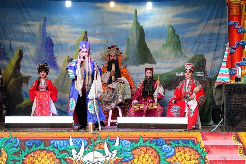 Desempenho de Opera dos povos de Taiwan fotografia de stock