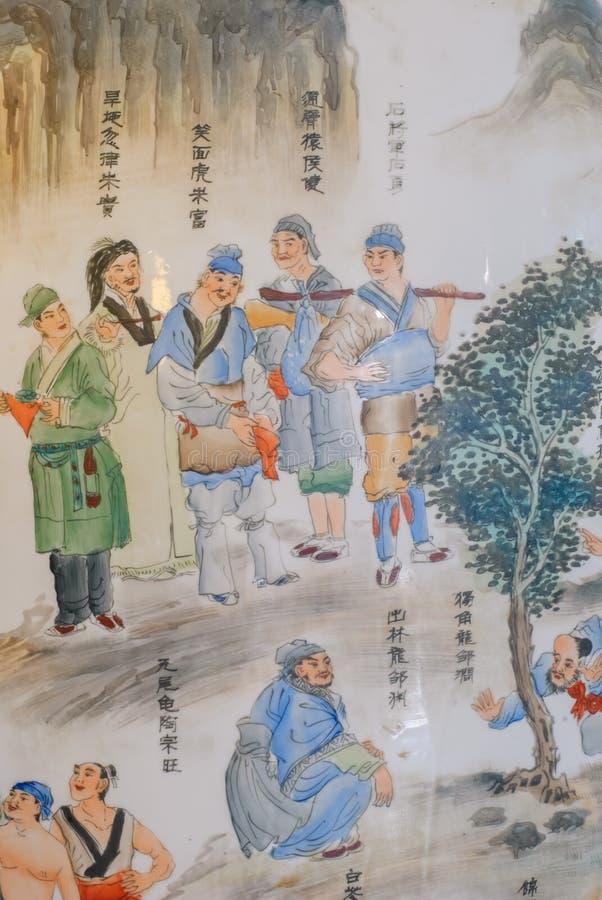 Desenho de parede do clássico chinês imagens de stock