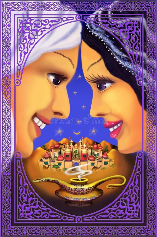 Desenho, imagem para crianças Conto oriental ilustração do vetor