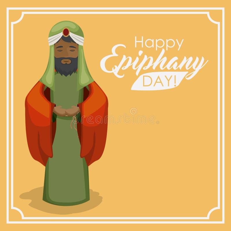 Desenhos animados de Wiseman do projeto feliz do dia do esmagamento ilustração do vetor