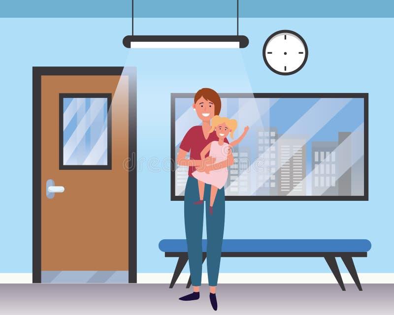 Desenhos animados do cuidado do beb? da fam?lia ilustração royalty free