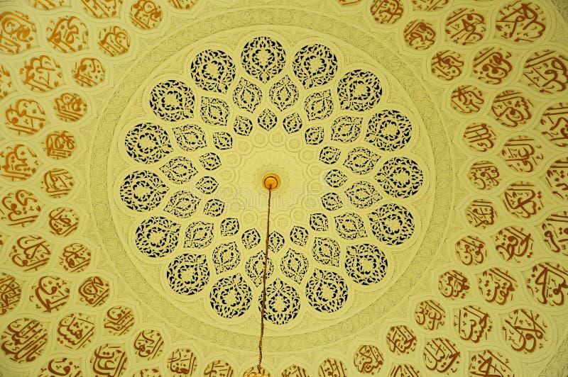 Deseniuje wśrodku głównej kopuły sułtanu Ismail Lotniskowy meczet - Senai lotnisko, Malezja fotografia royalty free