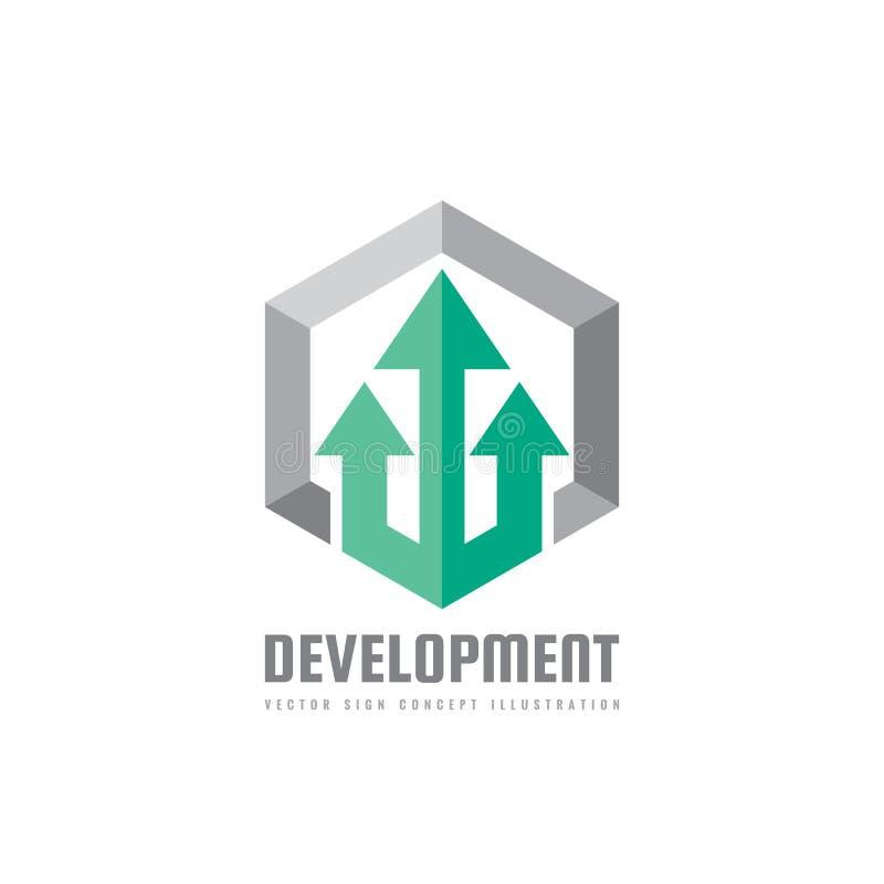 Desenvolvimento - ilustração do conceito do molde do logotipo do negócio do vetor Sinal do hexágono Forma abstrata das setas Elem ilustração royalty free