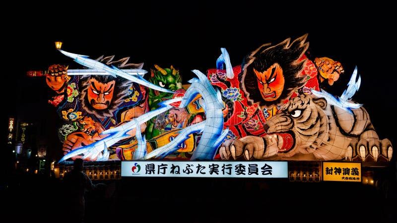 Desfile del flotador de Nebuta en la ciudad de Aomori, Japón el 6 de agosto de 2015 imagen de archivo libre de regalías